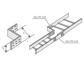 新通达桥架盖板及附件