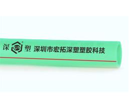 深圳PPR管
